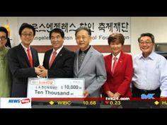 [TVK24] LA한인축제 대회장에 남문기 회장 선임
