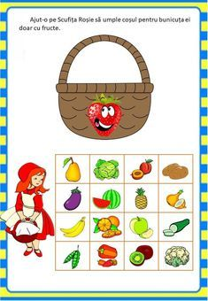 Învățăm jucându-ne: Fructele - Logorici Preschool Puzzles, Preschool Learning Activities, Barbie Paper Dolls, Shape Templates, Art Drawings For Kids, Autism Classroom, School Worksheets, Busy Book, Kids Education