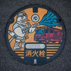 Question: Why are manholes round? Why can't they be squares, or rectangles, or heart-shaped? We'll answer that in a bit, but first, another manhole trivia! If you travel to Japan, chances are you'll come across a manhole like no other – the artistic manhole. 95% of Japan's 1,780 municipalities you will find these public artworks. […]