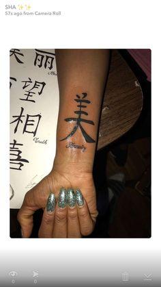 ♡jam through the pain babes♡ Dope Tattoos, Dream Tattoos, Girly Tattoos, Wrist Tattoos, Pretty Tattoos, Unique Tattoos, Beautiful Tattoos, Body Art Tattoos, Small Tattoos