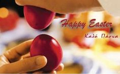 Happy easter kalo pascha christos anesti from celebrategreece christos anesti from celebrategreece holidays in greece pinterest happy easter easter greeting and easter m4hsunfo