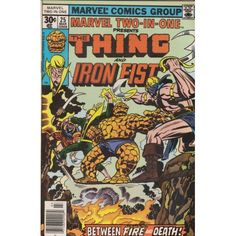MARVEL TWO-IN-ONE #25 | 1974-1983 | VOLUME 1 | MARVEL | March 1977 | $9.00