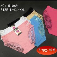 Πακέτο με 6 τμχ. Γυναικεία σλιπάκια σε διάφορα χρώματα Μεγέθη L-XXL Bikinis, Swimwear, Two Piece Skirt Set, Skirts, Dresses, Fashion, Bathing Suits, Gowns, Moda