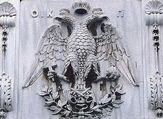 Byzantine two-headed (faced) Eagle holding the keys