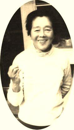 Hawayo Hiromi Takata (December 24, 1900 - December 11, 1980), a Japanese-American born in Hanamaulu, Territory of Hawaii, helped introduce the spiritual practice of Reiki to the Western World.