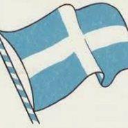 Η Σημαία | Ανδρονίκη, η νηπιαγωγός. Beach Mat, Outdoor Blanket