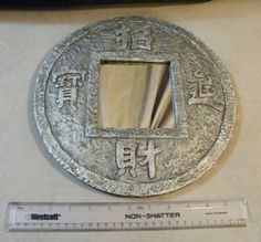 Medium-Wall-Mirror-Chinese-Letters