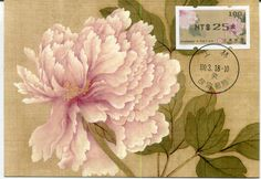 Chinese postage stamp on display sheet ... coloring inspiration ... pink peony .. Taiwan/ROC Maxicard : 2011-3-18