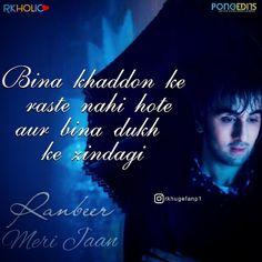 Ranbir kapoor cute Saawariya movie picture ♥️♥️♥️♥️