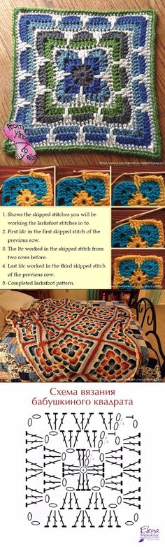 'Larksfoot Inspired 12 Granny Square' From Home Crochet Squares, Crochet Square Patterns, Crochet Motifs, Crochet Blocks, Crochet Mandala, Crochet Chart, Crochet Stitches, Granny Squares, Crochet Home