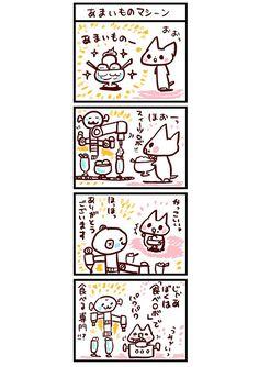 Picture Blog@owabird: にゃんこま漫画。357