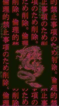 Dragon Wallpaper Iphone, Japanese Wallpaper Iphone, Dark Wallpaper Iphone, Iphone Wallpaper Tumblr Aesthetic, Black Aesthetic Wallpaper, Red Wallpaper, Aesthetic Wallpapers, Hippie Wallpaper, Trippy Wallpaper