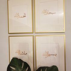 Set of 3 Arabic calligraphy wall art Salam Peace love Islamic Prayer, Islamic Gifts, Islamic Quotes, Arabic Quotes, Art Wall Kids, Wall Art Sets, Home Decor Wall Art, Art Decor, Calligraphy Print
