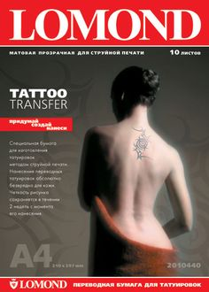 http://www.tonerlow.gr/product.php?id_product=112    Transfer media for temporary tattoo. Easily applies on skin. Can be washed out with warm water and soap at any time. Not recommended to have the tattoo on your skin more than two days. Tested by dermatologists.