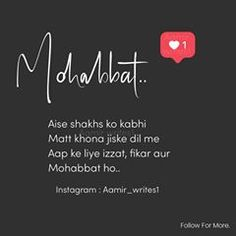 Quotes About Hate, Like Quotes, Real Life Quotes, Reality Quotes, Words Quotes, Poetry Quotes, Urdu Poetry, Best Lyrics Quotes, Best Friend Quotes