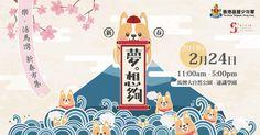 Leaflet Layout, Leaflet Design, Word Design, Layout Design, Web Banner, Banners, Lookbook Design, Chinese Posters, Dog Poster