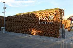 japan padiglione Expo Milano 2015 Atsushi Kitagawara TeamLab nendo designboom
