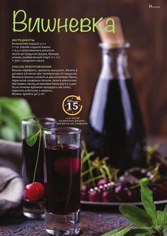Crème Brûlée Magazine 6 Alcohol Recipes, Wine Recipes, Cooking Recipes, Yummy Drinks, Yummy Food, Detox Diet Recipes, Magic Recipe, Smoothie Diet, Clean Recipes