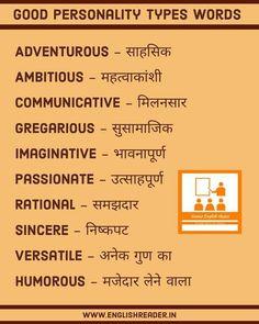 Advanced English Vocabulary, English Speaking Skills, English Learning Spoken, Teaching English Grammar, English Idioms, English Phrases, Learn English Words, English Writing, English Sentences