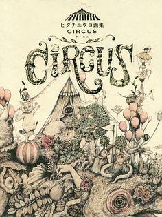 Circus Art, Circus Theme, Water For Elephants, Night Circus, Vintage Circus, Sketchbook Inspiration, Art Club, Surreal Art, Cat Art
