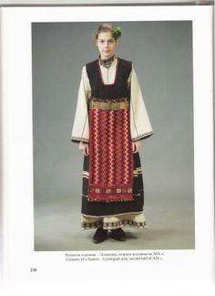 Lozengrad. Album by Anita Komitska