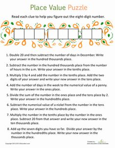 Fourth Grade Decimals Worksheets: Place Value Puzzle #3