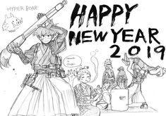 See more 'My Hero Academia' images on Know Your Meme! Deku Hero Academia, Buko No Hero Academia, My Hero Academia Memes, Hero Academia Characters, My Hero Academia Manga, Happy New Year 2019, Happy Year, Shouta Aizawa, Tsuyu