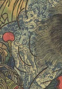 太田記念美術館  【今日の豪傑:阮小五④】ちなみに先の作品の豹の彫物は少し愛嬌のある感じです。