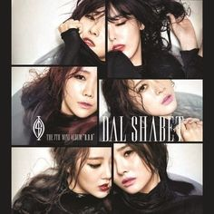 Dal Shabets B.B.B. Is The Perfect Combination Of Retro And Trendy More: http://www.kpopstarz.com/articles/72788/20140109/dal-shabet-bbb-perfect-combination-retro-trendy.htm