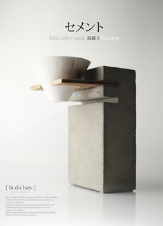 BASI coffee stand www.biduhaev.com