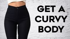 ❤️ How To Get A Curvy Body🍑 | 4 Exercises For The Ultimate Slim Curvy Body!