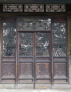 Chinese house door