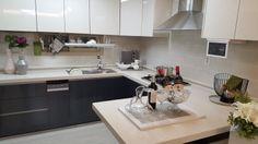 온양 디아채 아파트 모델 하우스 : 네이버 블로그