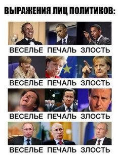 Путин. Лучшие приколы / Писец - приколы интернета