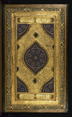 Illuminated Manuscript, Five poems (quintet), Original binding, Walters Art Museum Ms. W.610, Upper board inside