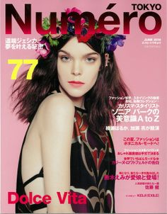 Gucci Cover - Numéro TOKYO Japan, June 2014