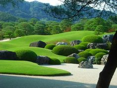 gardens of Adachi Art Gallery. Adachi Art Gallery