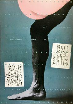 Tadanori Yokoo  (1936 –  / Japanese)