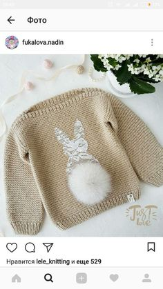 New Knitting Baby Pullover Ideas Lace Knitting, Baby Knitting Patterns, Knitting Designs, Baby Patterns, Knitting Projects, Knitting Ideas, Knitting For Kids, Crochet For Kids, Crochet Ideas