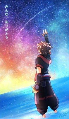 Kingdom Hearts 1, Kingdom Hearts Characters, Kingdom Hearts Fanart, Sora Kh, Kh 3, Heart Wallpaper, Kingdom Hearts Wallpaper Iphone, Disney And Dreamworks, Disney Pixar