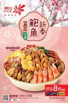 Menu Design, Ad Design, Layout Design, Graphic Design, Good Food, Yummy Food, Print Layout, Menu Restaurant, Food Photography