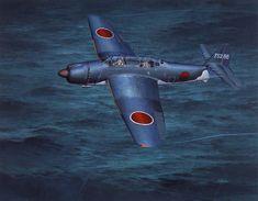 Japanese Torpedo Bomber: Aichi B7A Ryusei by Shigeo Koike (流星 雷撃機)