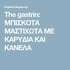 The gastrin: ΜΠΙΣΚΟΤΑ ΜΑΣΤΙΧΩΤΑ ΜΕ ΚΑΡΥΔΙΑ ΚΑΙ ΚΑΝΕΛΑ