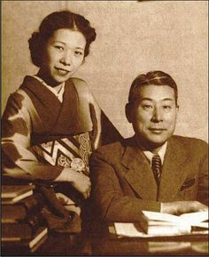 Mr./Mrs. Chiune Siguhara and wife. Japanese Ambassador to Lithuania.  Saved lives if thousands of Jews.