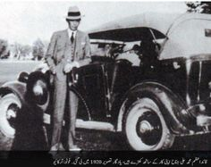 Some Unseen & Rare Picture of Quaid-e-Azam Muhammad Ali Jinnah,Set of Rare Pictures of The Quaid-e-Azam, Happpy Birthday Jinnah Wallpaper Desktop Whatsapp History Of Pakistan, Pakistan Zindabad, Pakistan Travel, Pakistan Defence, Rare Pictures, Historical Pictures, Rare Photos, Happpy Birthday, Pakistan Independence