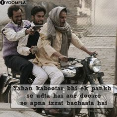 "Who can forget these lines from the gangster flick Gangs of Wasseypur?? ""Yahan kabootar bhi ek pankh se udta hai aur doosre se apna izzat bachaata hai"" via Voompla.com"