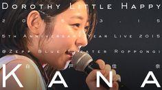 LoGiRL ロガール   KANA(白戸佳奈) Dorothy Little Happy フォトレポート「5th Anniversary Year Live 2015」Part.6