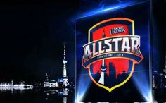 This poster is more like a advertising board with all-star logo and where it took place. League Of Legends Poster, Star Logo, Juventus Logo, Cartoon Art, Travel Style, All Star, Neon Signs, Stars, Logos