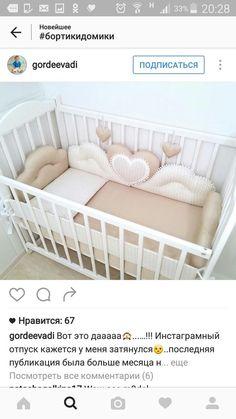 Jastuci I Jastuci Baby Crib Sets, Baby Bedding Sets, Baby Pillows, Crib Bedding, Baby Bedroom, Baby Boy Rooms, Baby Room Decor, Kids Bedroom, Baby Cot Bumper