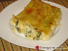 Κανελόνια με σπανάκι και τυρί #sintagespareas